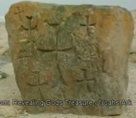صلیب کشتی نوح