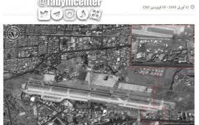 میدان آزادی یا پایگاه نظامی ایران در سوریه؟! دروغی از نوع BBC