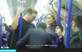 باغ وحش در مترو…!