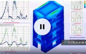اختراع ایرانی/جهانی ، سازه پیشرفته ، ضد زلزله ، سریع ، مقاوم