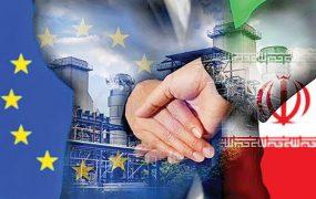 کانال مالی اروپا به زبان ساده !