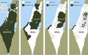 کمک به کدام فلسطین ؟ فلسطین واقعا چه شکلیست؟