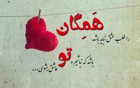 ویژگی های عشق ، ازدواج بدون عشق یا با عشق؟