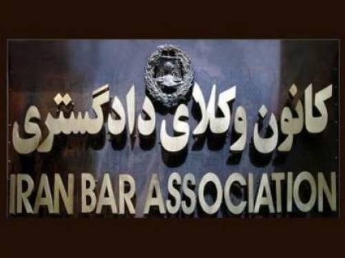 انحصار کانون وکلا قوه قضاییه رائفی پور