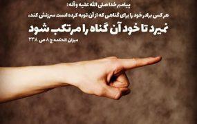 عاقبت سرزنش کردن های روحانی به دولت قبل