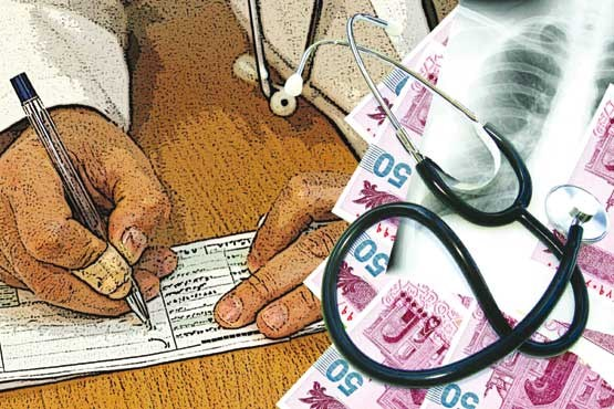 حقوق پزشکان و ظرفیت رشته های پزشکی دانشگاه
